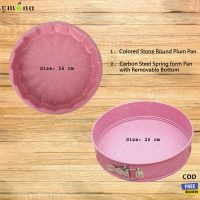 Colored Stone Round Pan with Carbon Steel Pan